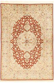 Ghom silke Signature : Ahmadi matta AXVZZH38