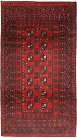 Tapete Afegão XEA2090