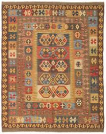 Κιλίμ Afghan Old style χαλι ABCX1587