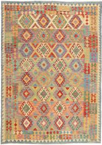 キリム アフガン オールド スタイル 絨毯 AXVZX5505