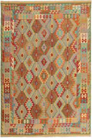 キリム アフガン オールド スタイル 絨毯 AXVZX5242