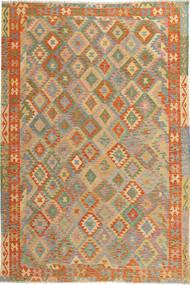 Koberec Kelim Afghán Old style AXVZX5176