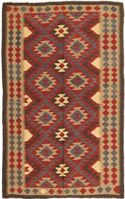 Kilim Maimane Rug 155X252 Authentic  Oriental Handwoven Light Brown/Dark Brown (Wool, Afghanistan)