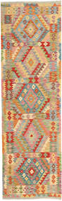 Tappeto Kilim Afghan Old style AXVZX5418