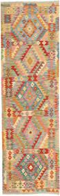 Kilim Afghan Old style carpet AXVZX5418