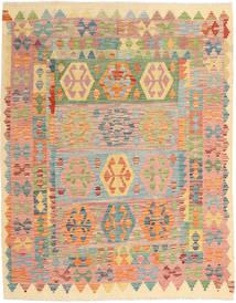 キリム アフガン オールド スタイル 絨毯 AXVZX5438