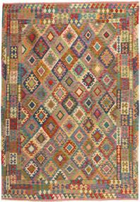 Tapis Kilim Afghan Old style AXVZX5484