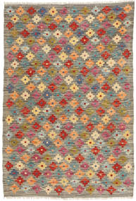 Tapis Kilim Afghan Old style AXVZX5539