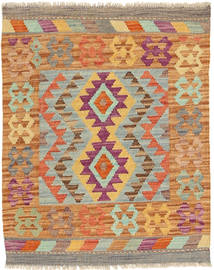 Covor Chilim Afghan Old style AXVZX5585