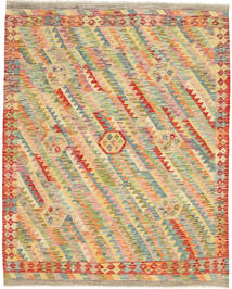 Tapis Kilim Afghan Old style AXVZX5599