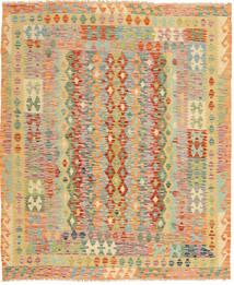 キリム アフガン オールド スタイル 絨毯 AXVZX5602