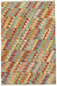 Kilim Afgán Old style szőnyeg AXVZX5607