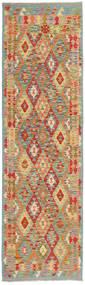Κιλίμ Afghan Old style χαλι AXVZX5715