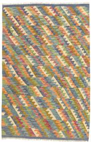 Kelim Afghan Old style teppe AXVZX5730