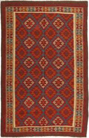 Kelim Maimane Tapijt 196X303 Echt Oosters Handgeweven Donkerrood/Roestkleur (Wol, Afghanistan)