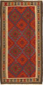 Kilim Maimane Rug 103X200 Authentic  Oriental Handwoven Rust Red/Dark Brown/Light Brown (Wool, Afghanistan)