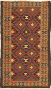 Kilim Maimane Rug 105X184 Authentic  Oriental Handwoven Orange/Light Brown (Wool, Afghanistan)