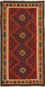 Kilim Maimane Dywan 103X198 Orientalny Tkany Ręcznie Ciemnoczerwony/Rdzawy/Czerwony/Jasnobrązowy (Wełna, Afganistan)