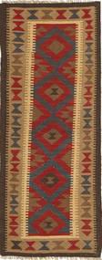 キリム マイマネ 絨毯 65X190 オリエンタル 手織り 廊下 カーペット 深紅色の/薄茶色 (ウール, アフガニスタン)