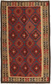 Kilim Maimane Rug 153X249 Authentic  Oriental Handwoven Dark Red/Dark Brown (Wool, Afghanistan)