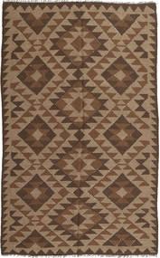 Kilim Rug 156X250 Authentic  Oriental Handwoven Brown/Dark Brown (Wool, Persia/Iran)