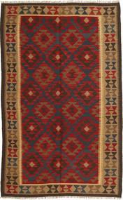 Kelim Maimane Koberec 152X250 Orientální Ruční Tkaní Tmavě Červená/Tmavošedý (Vlna, Afghánistán)