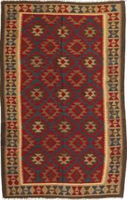 Kelim Maimane Matta 157X250 Äkta Orientalisk Handvävd Mörkbrun/Mörkröd (Ull, Afghanistan)