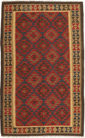 Kilim Maimane Rug 153X246 Authentic Oriental Handwoven Dark Red/Dark Brown (Wool, Afghanistan)