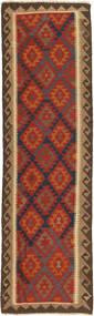 Kelim Maimane Teppich 86X297 Echter Orientalischer Handgewebter Läufer Dunkelrot/Hellbraun (Wolle, Afghanistan)