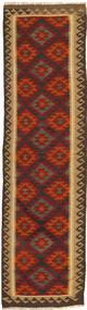 Kilim Maimane Rug 81X299 Authentic  Oriental Handwoven Hallway Runner  Light Brown/Dark Grey (Wool, Afghanistan)