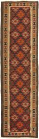 Kelim Maimane tapijt AXVZX4749