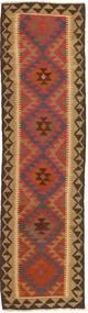 Kilim Maimane Dywan 78X290 Orientalny Tkany Ręcznie Chodnik Ciemnoczerwony/Brązowy (Wełna, Afganistan)