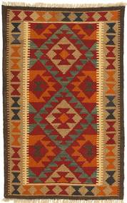 Kilim Maimane carpet AXVZX4673