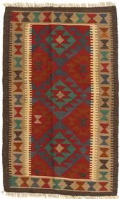 Kelim Maimane tapijt AXVZX4617