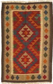 Kilim Maimane carpet AXVZX4695