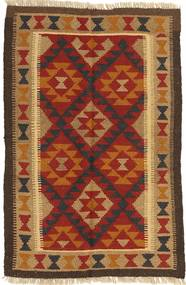Kilim Maimane carpet AXVZX5538