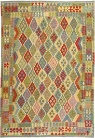 Alfombra Kilim Afghan Old style AXVZX5799