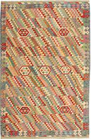 Tappeto Kilim Afghan Old style AXVZX5801