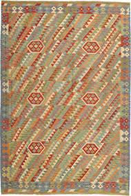 Tapis Kilim Afghan Old style AXVZX5848