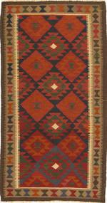 Kilim Maimane Alfombra 100X191 Oriental Tejida A Mano Marrón Oscuro/Rojo Oscuro (Lana, Afganistán)
