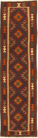 Kilim Rug 73X290 Authentic  Oriental Handwoven Hallway Runner  Dark Red/Dark Grey (Wool, Persia/Iran)