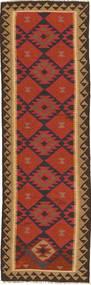 キリム マイマネ 絨毯 89X290 オリエンタル 手織り 廊下 カーペット 濃い茶色/錆色 (ウール, アフガニスタン)