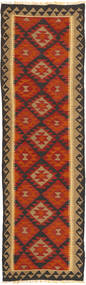 Kilim Rug 77X283 Authentic  Oriental Handwoven Hallway Runner  Rust Red/Light Brown (Wool, Persia/Iran)