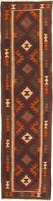 キリム 絨毯 71X296 オリエンタル 手織り 廊下 カーペット 深紅色の/濃いグレー (ウール, ペルシャ/イラン)