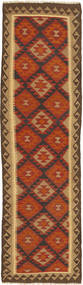 Kilim Rug 82X297 Authentic  Oriental Handwoven Hallway Runner  Rust Red/Dark Brown (Wool, Persia/Iran)