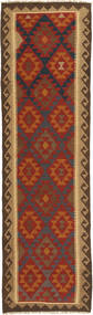 Kilim Rug 81X294 Authentic  Oriental Handwoven Hallway Runner  Brown/Rust Red (Wool, Persia/Iran)