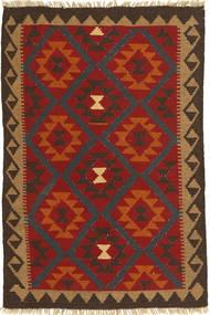 Kilim Maimane Rug 100X148 Authentic  Oriental Handwoven Rust Red/Dark Grey (Wool, Afghanistan)