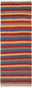 Kilim carpet AXVZL1629