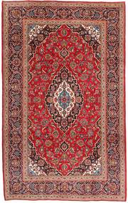 Keshan carpet AHW248