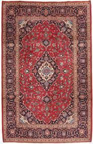 Keshan carpet AHW258
